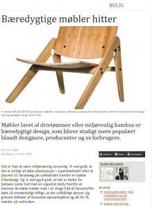 bæredygtigt design Bæredygtigt Design   antik blog.dk bæredygtigt design